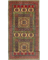 Check Out Deals On World Menagerie Rockvale Oriental Hand Knotted Woolarea Rug Wool In Red Size 26 H X 19 W Wayfair Bf371cbdadc946898f21e3a4fe628a5d