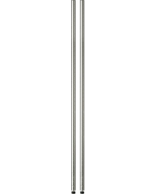 Honey-Can-Do Honey Can Do 72 Pole With Leg Levelers, Chrome | Quill