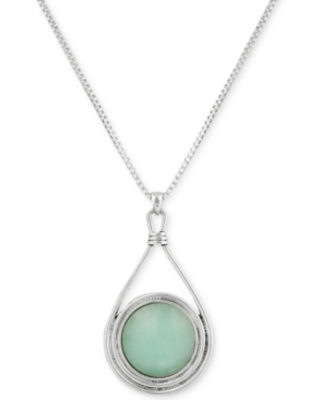 """Lucky Brand Silver-Tone Round Stone Reversible 32"""" Pendant Necklace"""