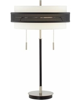 Possini Euro Geordi Double Shade Contemporary Table Lamp