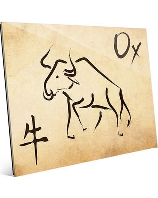 """Click Wall Art Chinese Zodiac Ox Paper Graphic Art on Plaque CHI0000010GLS Size: 20"""" H x 24"""" W x 1"""" D"""