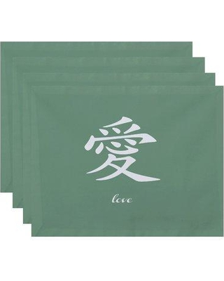 Bloomsbury Market Chantilly Love Print Placemat BBMT7585 Color: Green