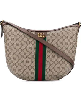 d854ab81b9c Can t Miss Bargains on Gucci Ophidia GG shoulder bag - Brown