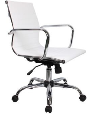 Ebern Designs Kaylin Leather Conference Chair EBND6453 Upholstery Color: White