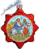 The Holiday Aisle Nativity Glass Ornament THLY6750