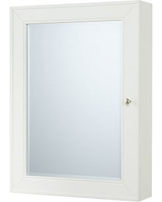 """White Classic Wall Mounted Medicine Cabinet, 20 x 27"""""""