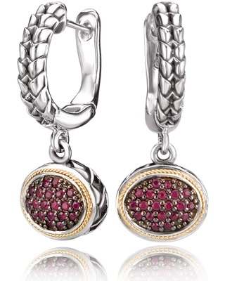 Avanti Sterling Silver and 18K Yellow Gold Pave Set Ruby Oval Dangle Earrings (Two Tone)