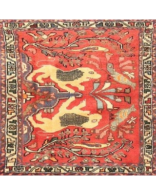 Sales On Bloomsbury Market Camino Oriental Beige Red Area Rug Wool Polyester In Red Brown Tan Size Square 3 Wayfair D86833a89f5e4281bb66ac7046d5cb52