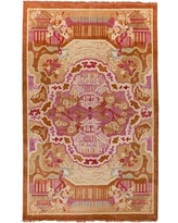Bloomsbury Market Alois Rust/Pink Area Rug BBMT9439 Rug Size: Rectangle 8' x 11'
