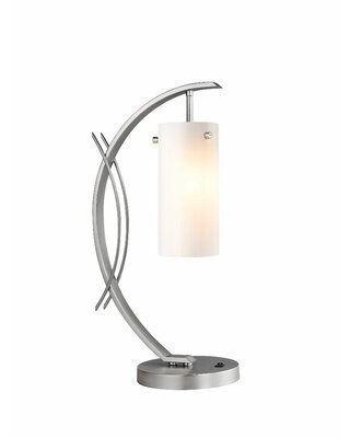 """Hulse 21.75"""" Arched Table Lamp"""