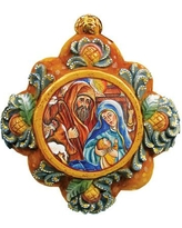 The Holiday Aisle Light of The World Ornament THLY6411