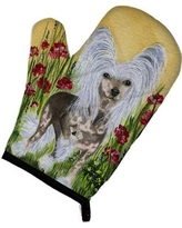 East Urban Home Chinese Crested Patterned Oven Mitt EAAS4853
