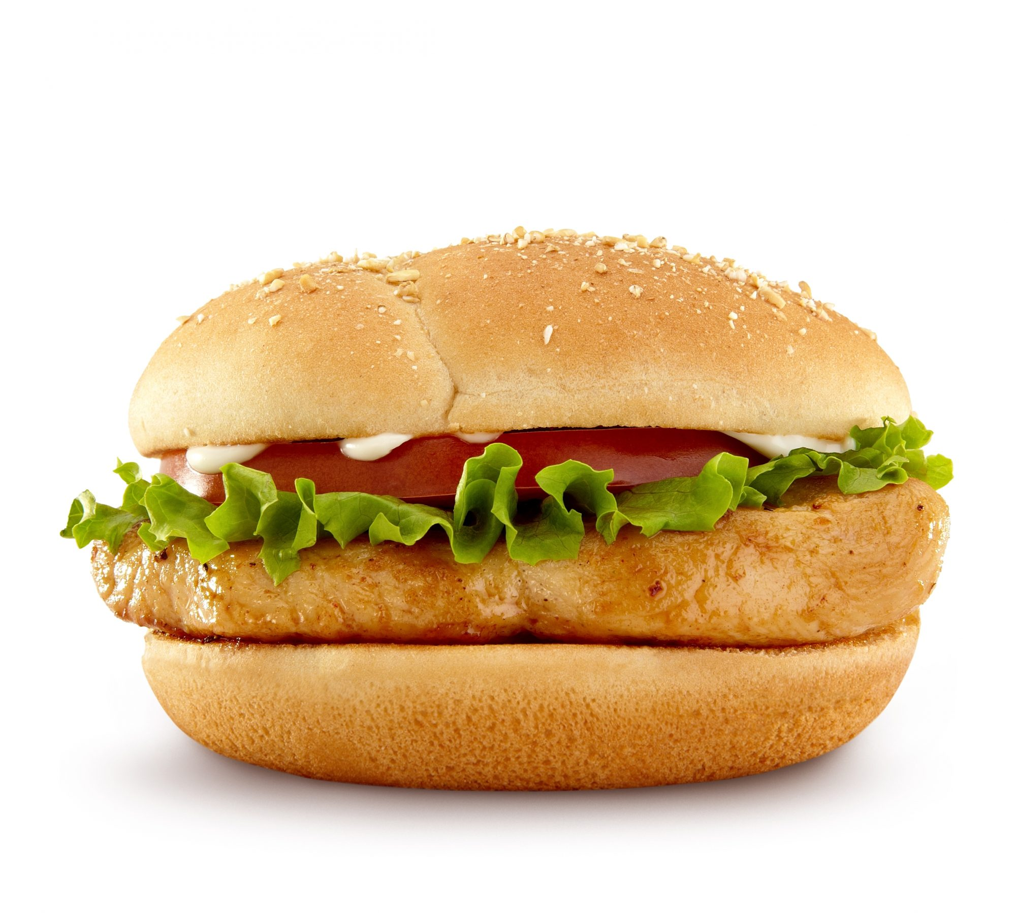 Premium-Grilled-Chicken-Classic-Sandwich