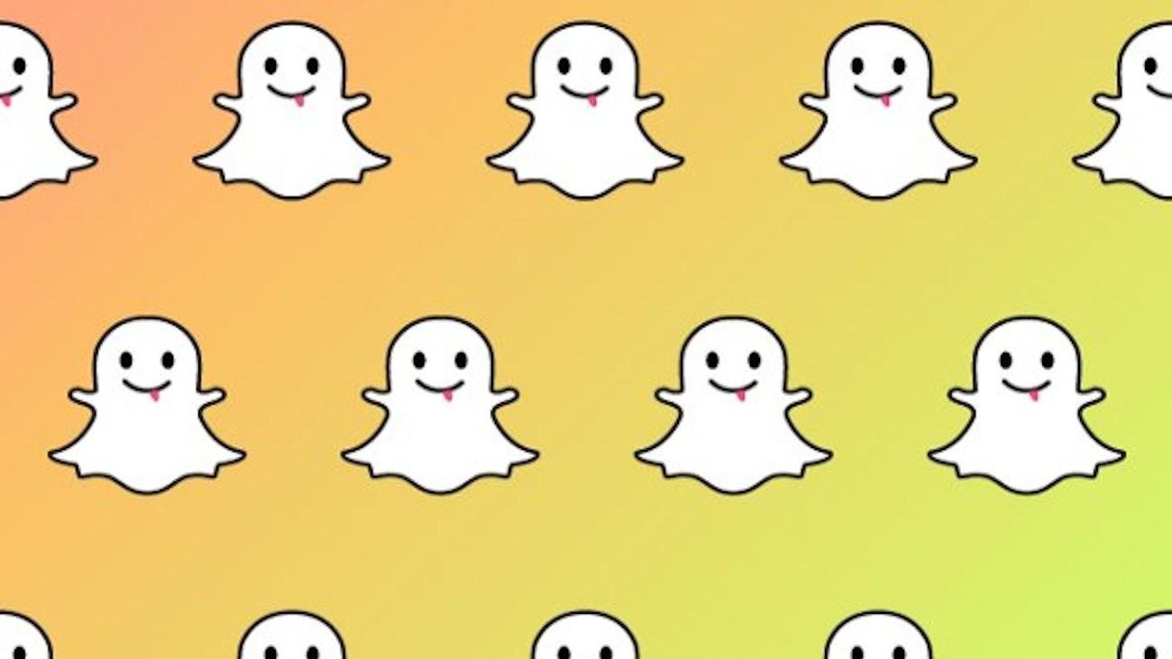 Snapchat-logo-e1406582518655