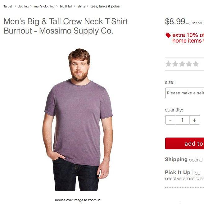 target-plus-size-male-model