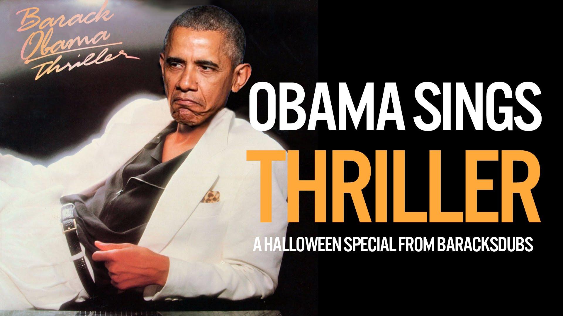 obamathriller_feat