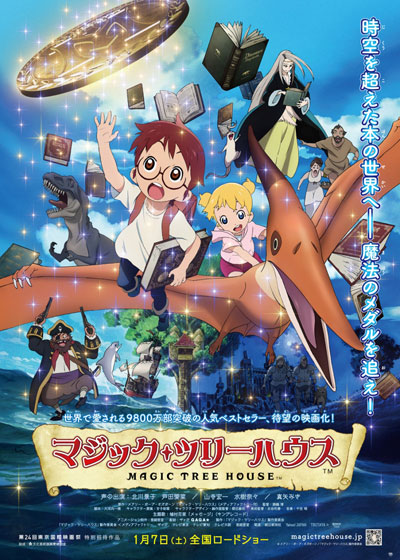 Magic_Tree_House_anime_poster.jpg