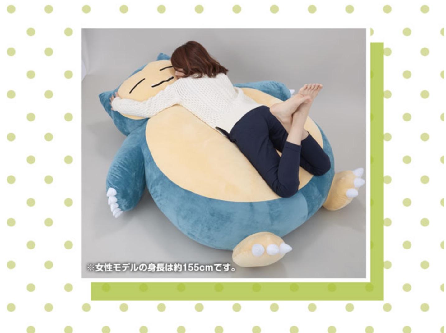 snorlax pillow 2
