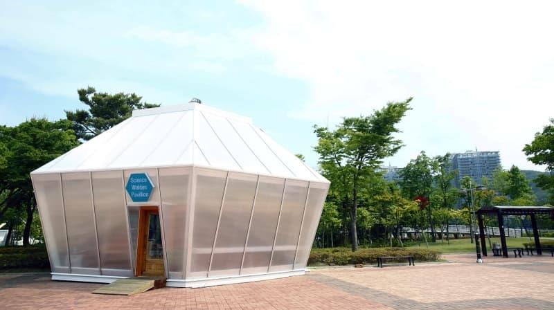 walden-science-pavilion-4.jpg