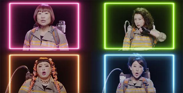 Ghostbusters J-pop