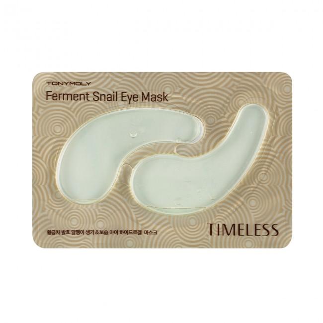 eye-mask.jpg