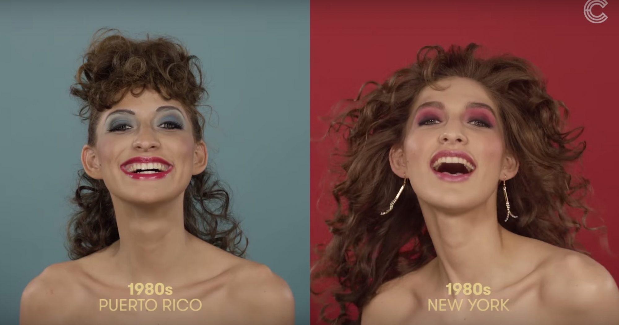 1980s-Beauty.jpg