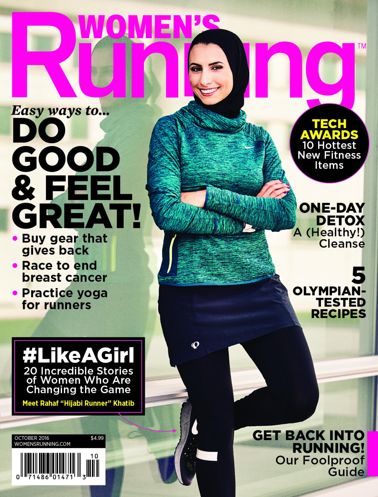 womenrunning.jpg