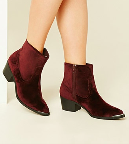 Forever-21-boots.png