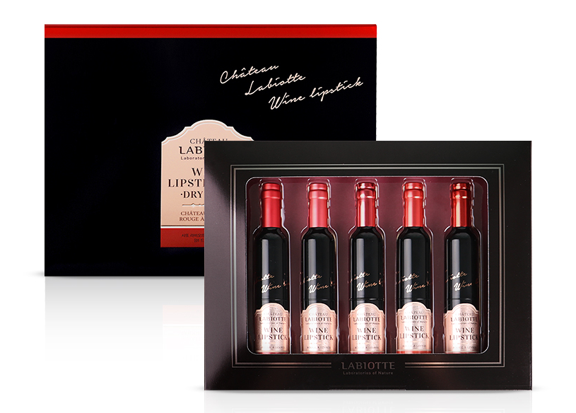 wine-lipstick-set.png