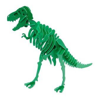 Dino-Shopbop-e1481334357971.jpeg