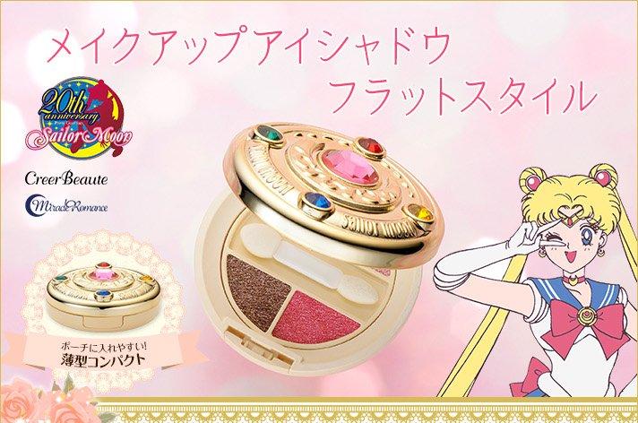 Sailor-Moon-Makeup-Eye-Shadow-Compact-2.jpg