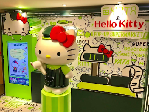 hello kitty grocery store