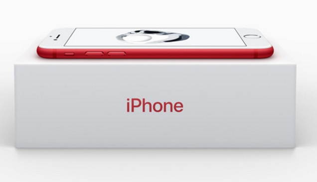 iphone-red-project.jpg