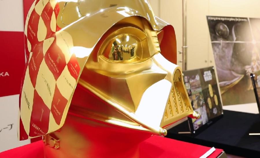 gold darth vader helmet