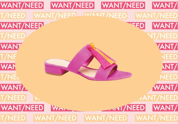 want_need_post_1_720