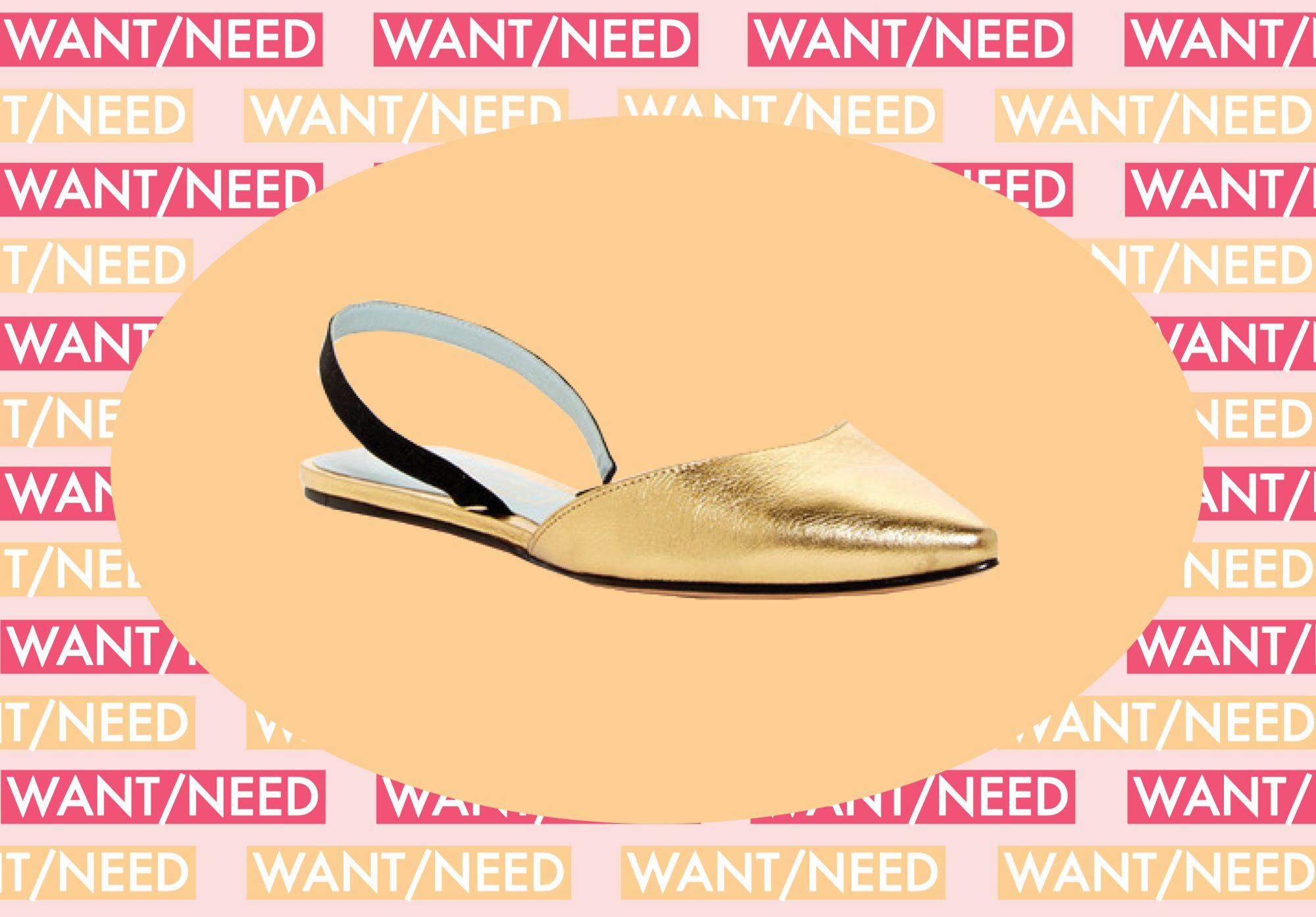 want need 4