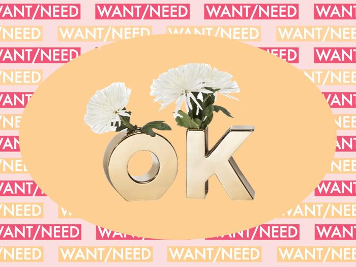 want need 5.12