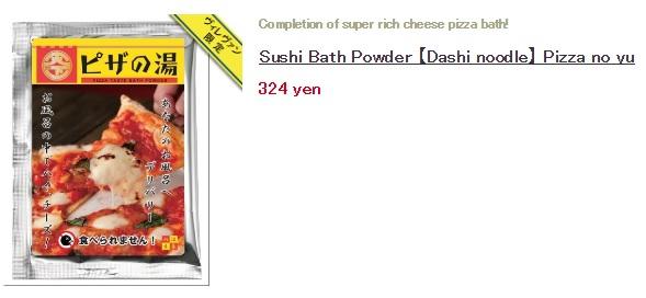 pizza-bath.jpg