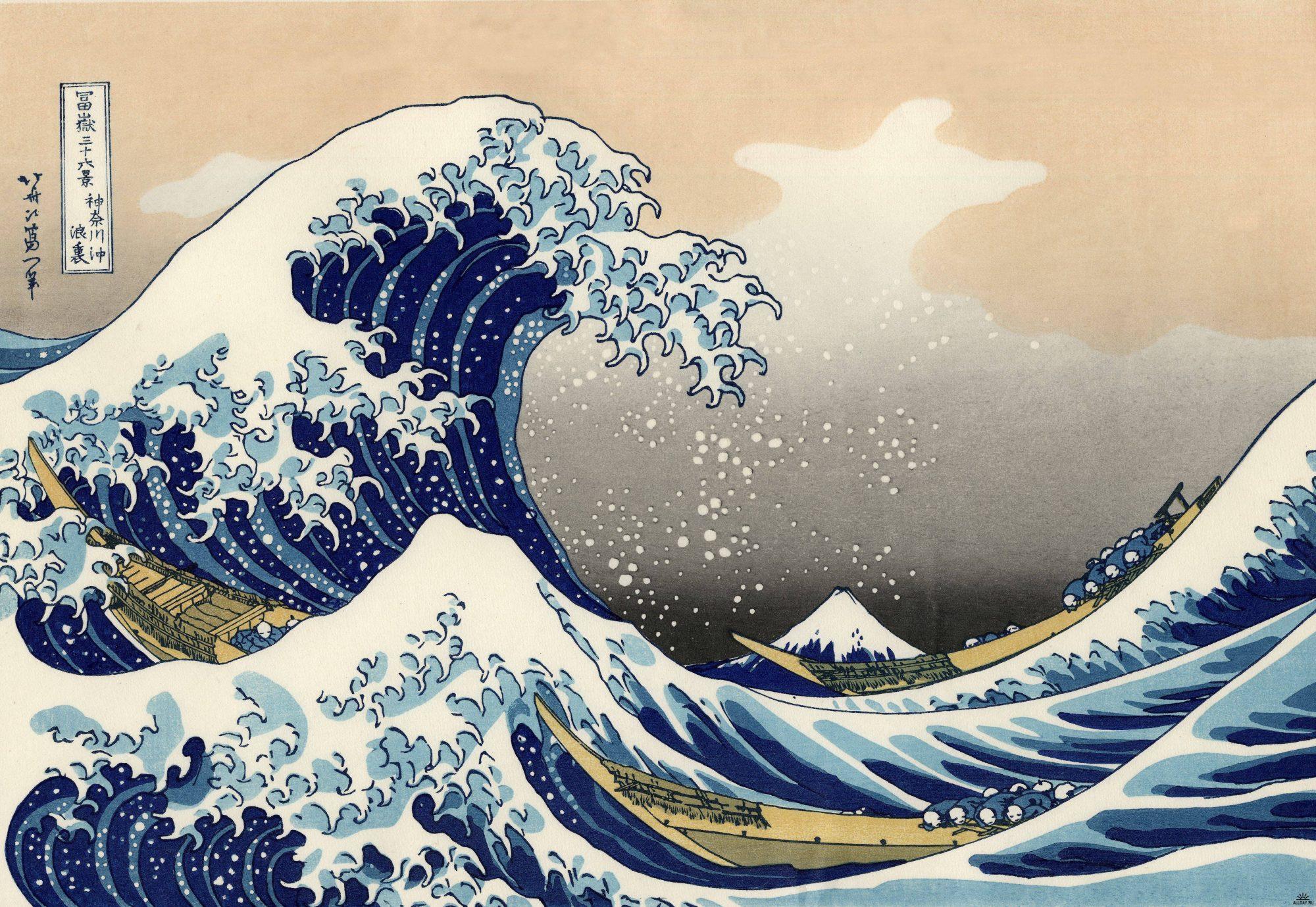 famous-paintings-halloween-great-wave.jpg