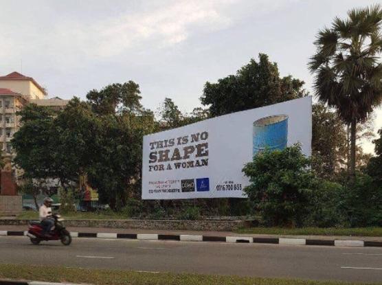 Photo of Sri Lanka Body-Shaming Billboard