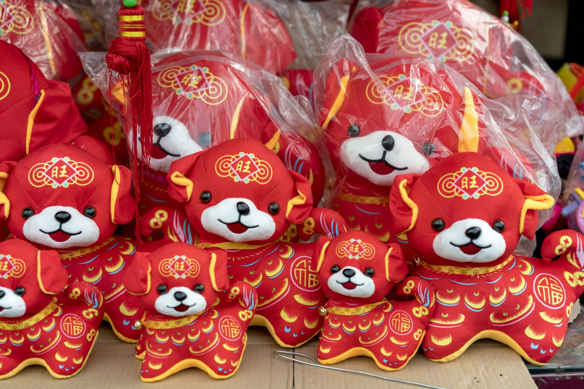 Image of dog plushies for Chinese New Year