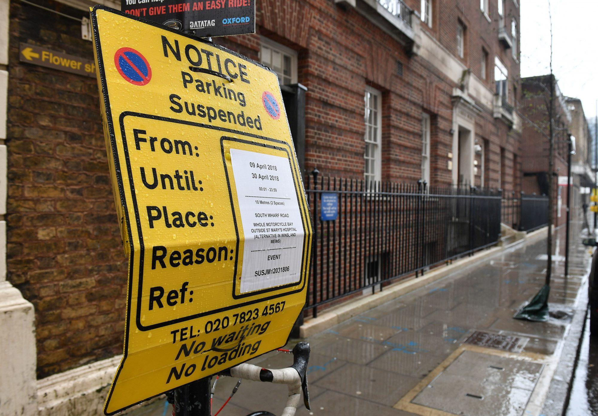 kate-middleton-hospital-barricade.jpg