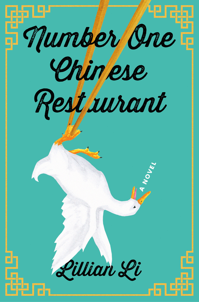 picture-of-number-one-chinese-restaurant-book-photo