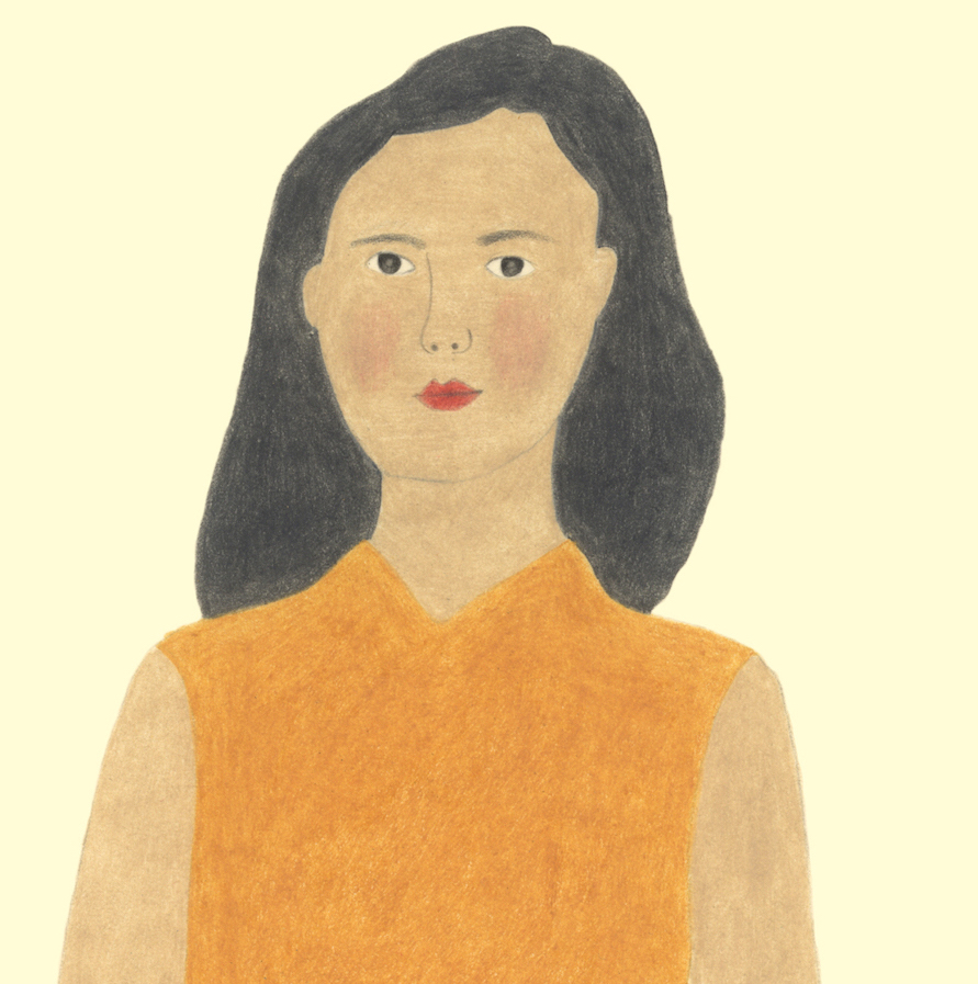 Illustration of Asian woman
