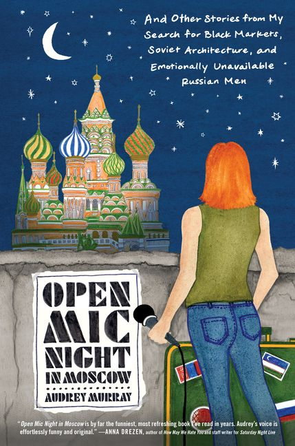 picture-of-open-mic-night-book-photo