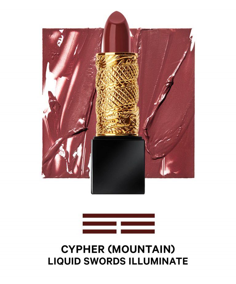 cypher-milk-makeup.jpg