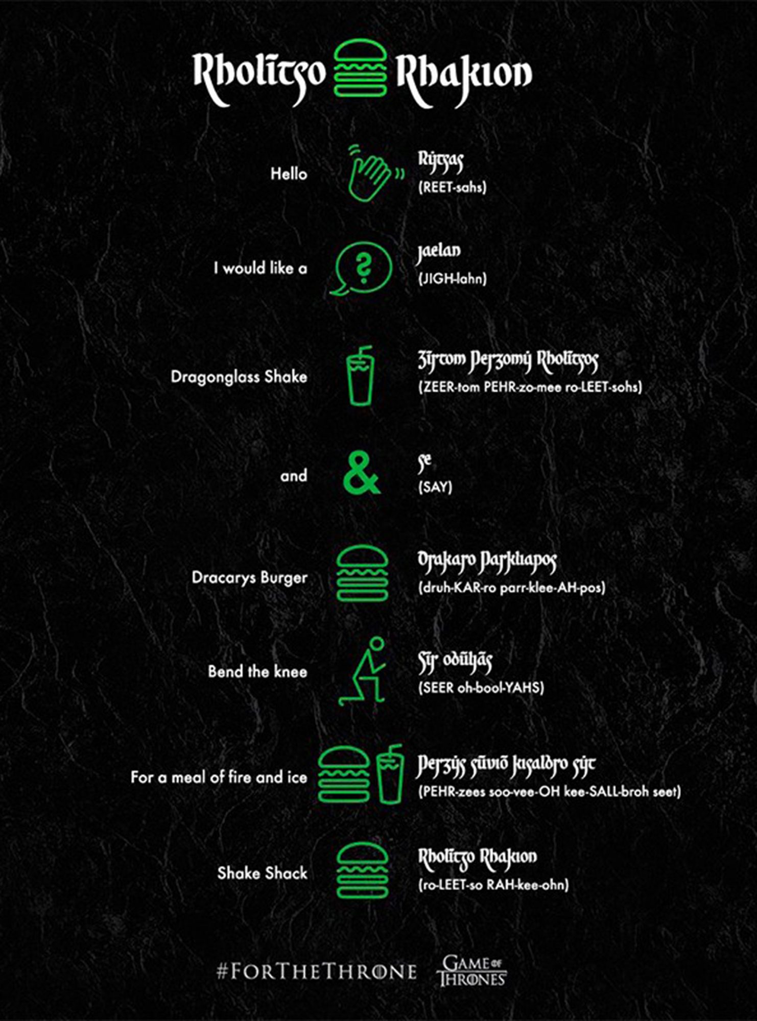 got-shake-shack-menu-1.jpg