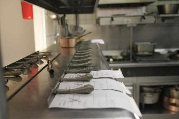 restaurant-kitchen.jpg