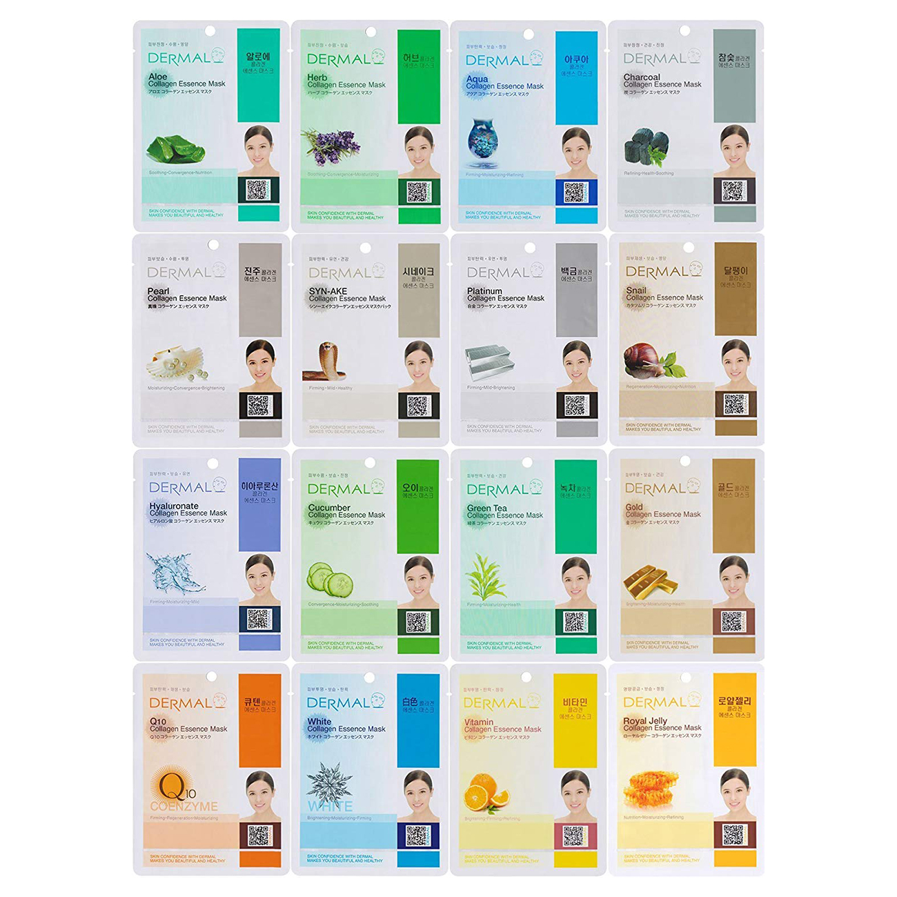 dermal-korea-collagen-essence-sheet-masks.jpg