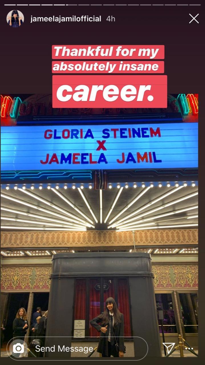 jameela-jamil-career.png